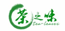 茶之味奶茶