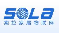 索拉家居物联网加盟