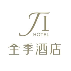 全季酒店加盟