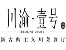 川渝壹号火锅加盟