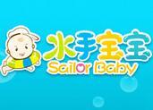 水手宝宝婴幼儿游泳馆加盟