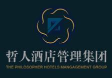 哲人酒店集团