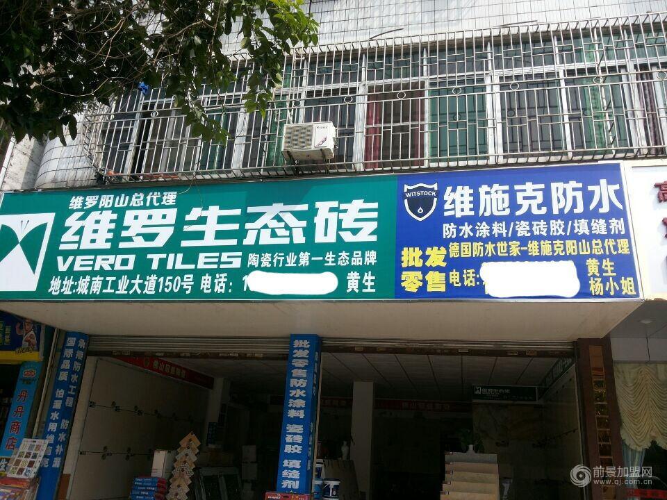 广东清远代理商