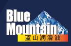 藍山潤滑油加盟