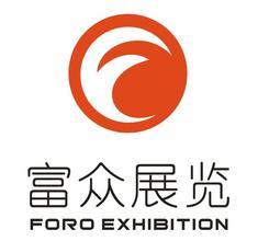 廣州特許連鎖加盟展會加盟