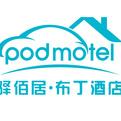 驿佰居布丁酒店