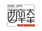醉太羊加盟