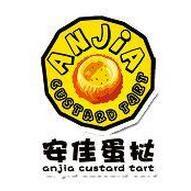 安佳蛋挞>                      </a>                     </li>                     <li>                         <a href=