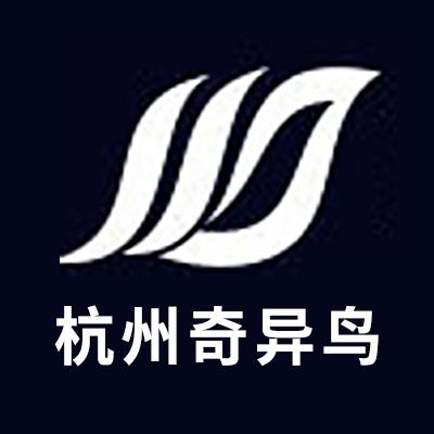 杭州奇異鳥加盟