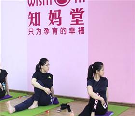 知妈堂孕期教育中心