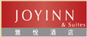 雅悦酒店加盟
