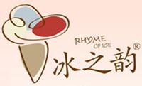 冰之韵韩式冰淇淋>                      </a>                     </li>                     <li>                         <a href=