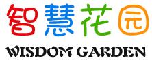 智慧花園加盟
