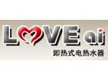 LOVE愛電熱水器加盟