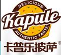 卡普樂披薩加盟