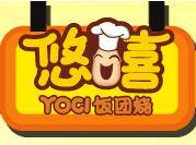 悠嘻饭团烧>                     </a>                 </li>                                      <li>                     <a href=