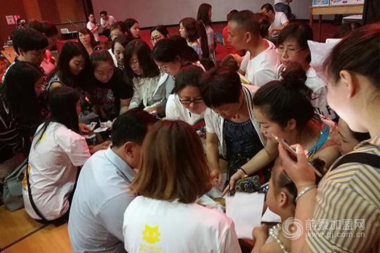 3Q新型早教加盟开业活动