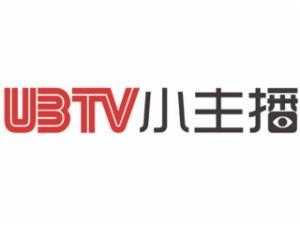 UBTV小主播少兒口才