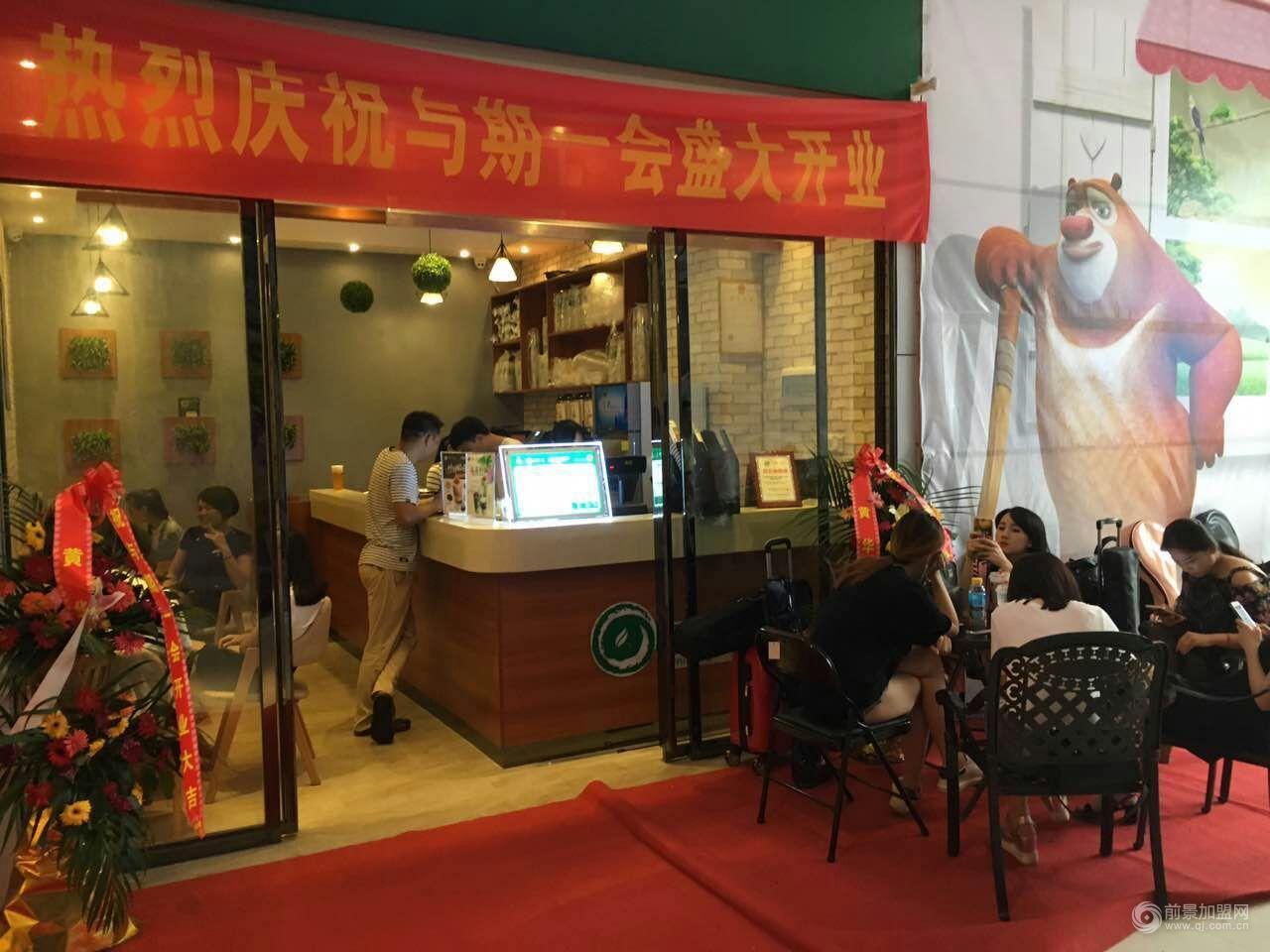 江苏省盐城与期一会认证店