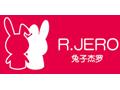 兔子杰罗加盟