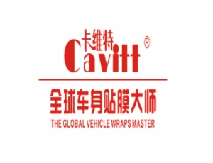 卡維特全球車身貼大師加盟
