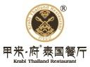 甲米府泰国餐厅>                      </a>                     </li>                     <li>                         <a href=