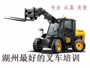 湖州浦華技能培訓中心加盟