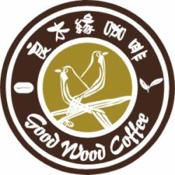 良木缘咖啡