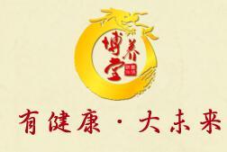 博养堂>                      </a>                     </li>                 </ul>             </div>             <!-- 火锅加盟热点 -->             <div class=
