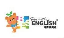 博博熊英语