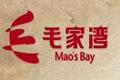 毛家湾加盟