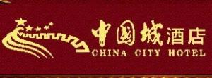 中国城酒店