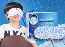 热敷蒸汽舒缓眼罩