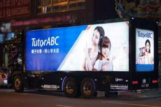 TutorABC英语加盟