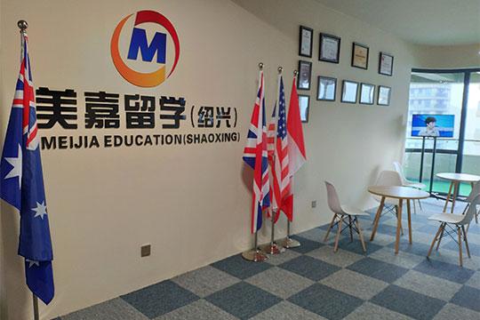 美嘉国际教育加盟