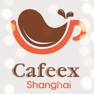 上海咖啡展览会