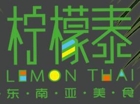 柠檬泰>                      </a>                     </li>                 </ul>             </div>             <!-- 火锅加盟热点 -->             <div class=