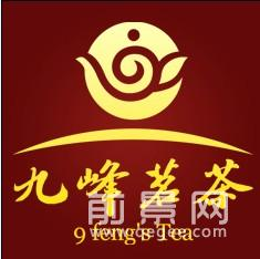 九峰茗茶加盟