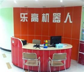 乐高机器人教育加盟店
