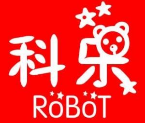 科乐机器人教育