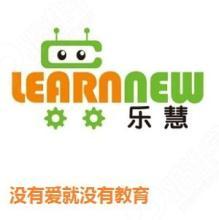 樂慧機器人教育中心