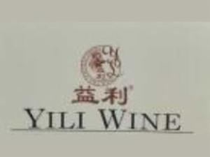 益利葡萄酒