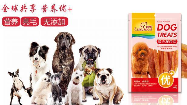 路斯宠物食品加盟