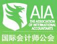 AIA会计师培训机构>                      </a>                     </li>                     <li>                         <a href=