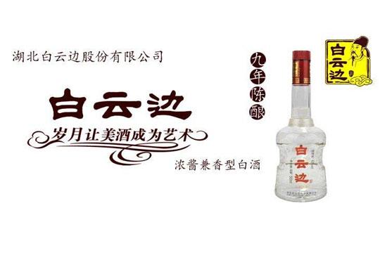 白云边酒业加盟