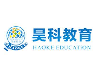 昊科教育加盟