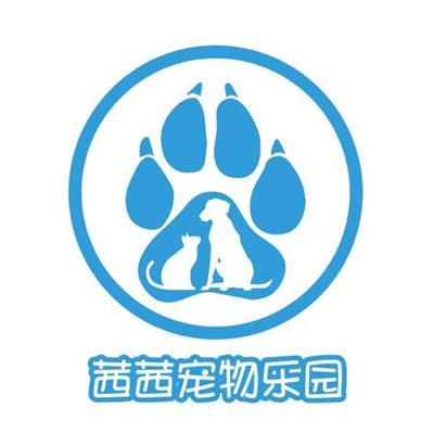 茜茜宠物诊所加盟