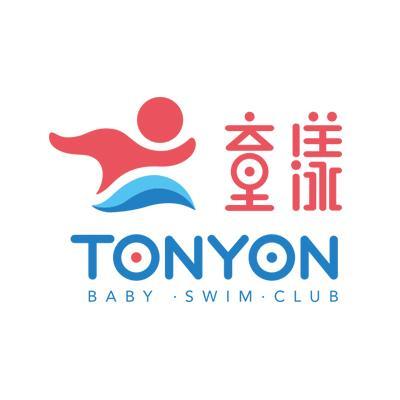 童漾水世界嬰幼兒游泳館