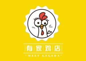 有家鸡店>                     </a>                 </li>                                      <li>                     <a href=