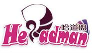 哈道盟宠物美容师培训中心